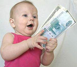 Последние новости о выплате 20 тысяч рублей из суммы материнского капитала наличными в 2017 году