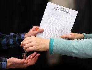 Подписание акта приемки-передачи жилья при продаже