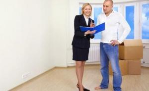 Как составляется акт приемки недвижимости?
