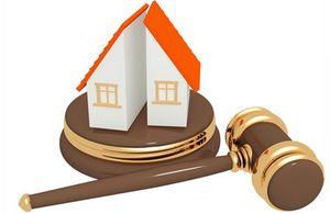 Разрешение конфликтов при долевой собственности