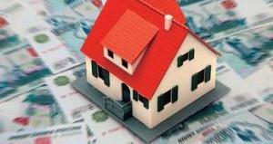 Уплата налога при продаже дома с землей