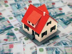 Продажа дома в ипотеку налоги