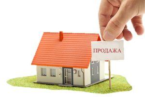 Условия продажи жилого дома с земельным участком под ним и порядок уплаты налога по данной сделке