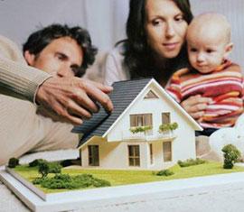 Предоставление субсидии на жилье молодым семьям