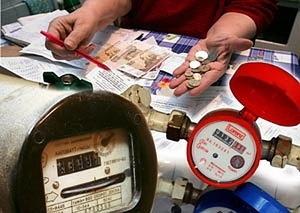 Использование ОДПУ в многоквартирных домах: расшифровки, расчет тарифов, правила установки и снятия данных