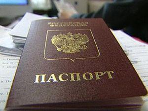 Выписка о жильцах при получении паспорта