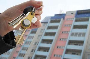 Требования к жилому помещению для его приватизации
