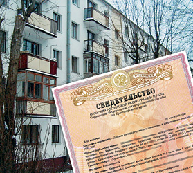 Кто может заняться оформлением прав собственнсоти на муниципальное жилье?