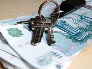 Сколько стоит оформление приватизации недвижимости?