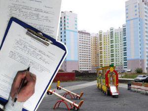 Заключение договора жильцов с УК