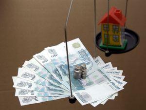 Плюсы и минусы расприватизации недвижимости