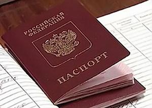 Что нужно делать, чтобы снять гражданина с регистрационного учета по месту жительства?