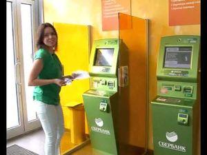 Использование терминалов оплаты для расчетов по коммунальным услугам