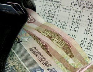 Порядок начисления платы за коммунальные услуги