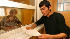 Условия прописки для иностранцев