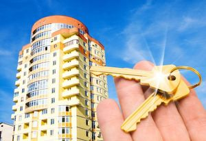 Права банка на заложенную недвижимость