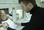 Пакет документов для временной регистрации по месту пребывания