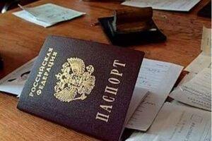 Пакет документов для временной регистрации