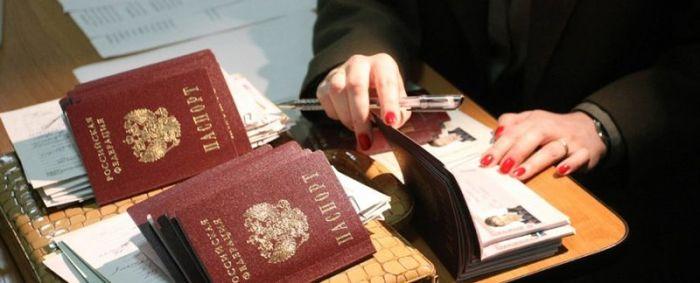 Правила регистрации по месту пребывания