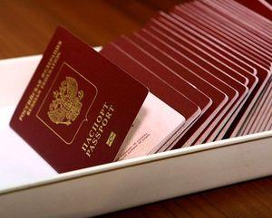 Документы и заявление на временную регистрацию