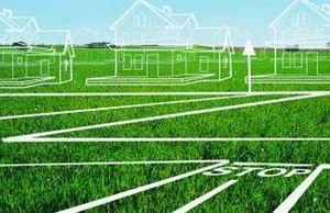 Правила оплаты за сервитут земельного участка