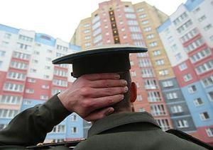 Расчет компенсации за поднайм жилья военнослужащим