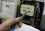 Что такое социальные нормы потребления электроэнергии и какой их размер