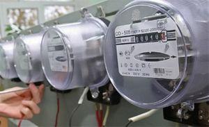 Социальные нормы потребления электроэнергии в Ростовской области и пример расчета