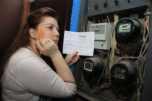 Социальная норма потребления електроэнергии