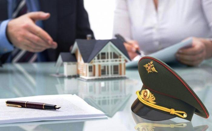 Кто может воспользоваться военной ипотекой