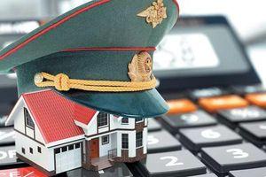 Последние новости о программе военной ипотеки в 2017 году