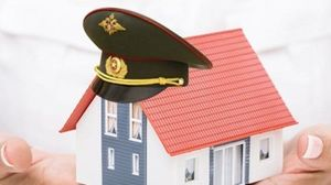 Последние изменения в программе военной ипотеки