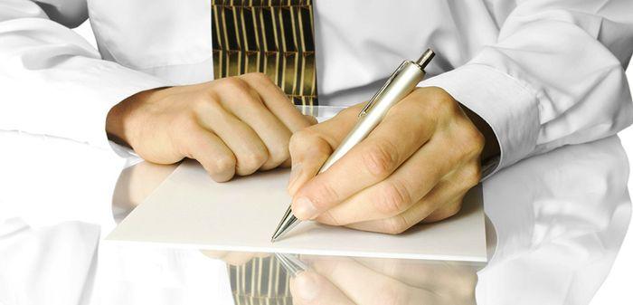 Расписка при получении задатка