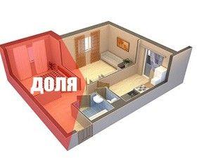 Правила дарения доли квартиры