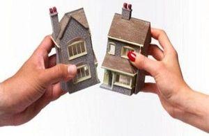 Предмет договора дарения доли квартиры