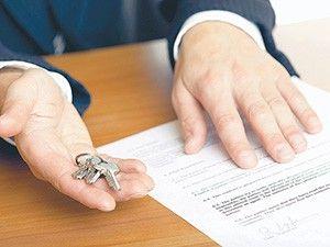 Регистрация договора дарения доли квартиры