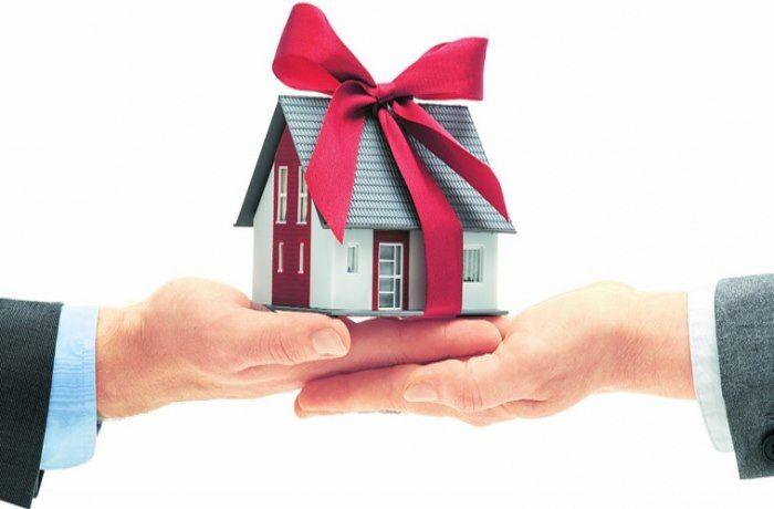 Предмет договора дарения доли квартиры между родственниками