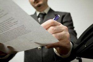 Законы о порядке вступления в наследство