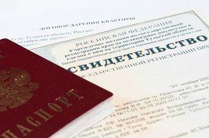 Документы для вступление в наследство по закону