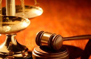 Порядок признания прав собственности на имущество