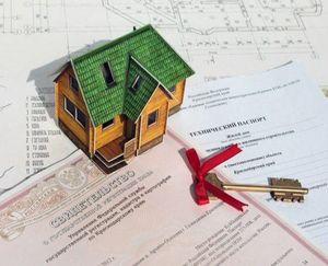 Приложения к исковому заявлению о признании права собственности
