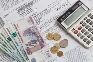 Сколько нужно хранить квитанции на оплату коммунальных услуг