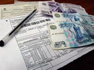 Для чего нужны квитанции на оплату коммунальных услуг