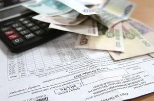 Расшифровка сокращений в квитанции на оплату коммунальных услуг