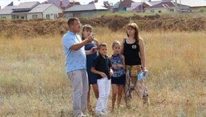 Формирование очереди на землю для многодетных семей
