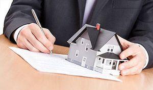 Порядок оформления недвижимости в собственность
