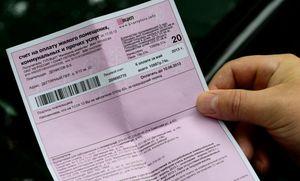 Правила оплаты коммунальных услуг по лицевому счету