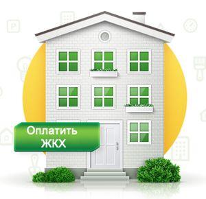 Пошаговая инструкция оплаты коммунальных услуг (ЖКХ) через Сбербанк Онлайн