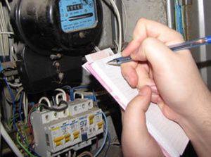 Правила передачи показаний электроэнергии через Личный кабинет