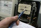 Правила передачи показаний счетчиков через интернет в личном кабинете